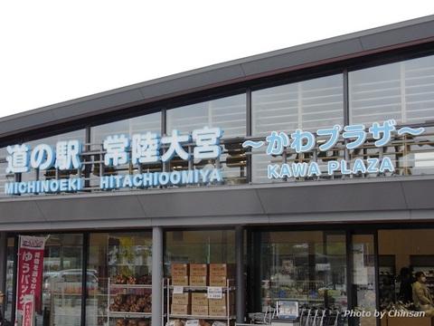 HitachiOmiya 20160428_02.JPG