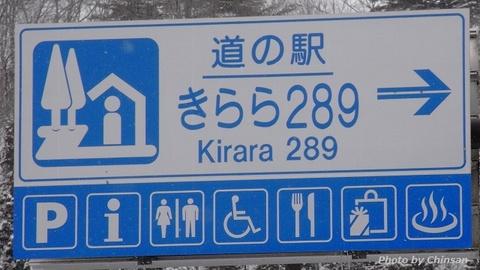 Kirara289 20160225_01.JPG