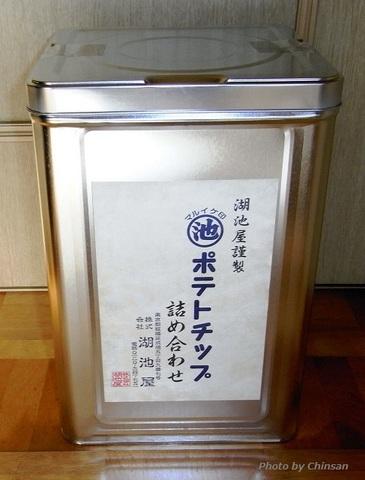 Koikeya 20160803_02.JPG