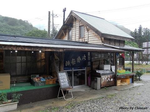 Komakusa 20160613_03.JPG