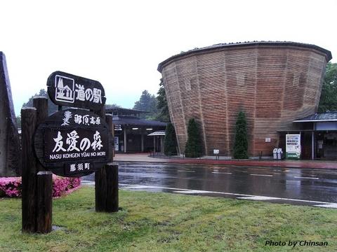 NasuKogen 20160613_01.JPG