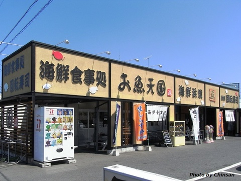 Osakana 20160719_02.JPG