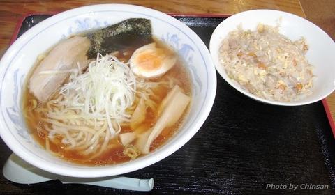 Saikaro 20160225_01.JPG