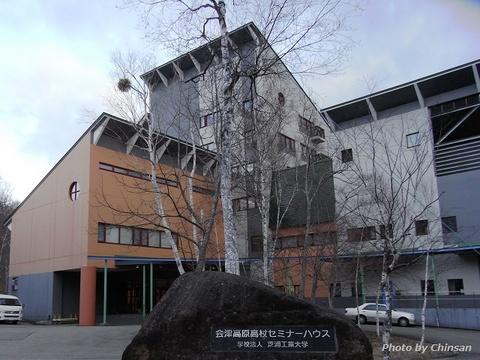 Shibaura 20160328_03.JPG