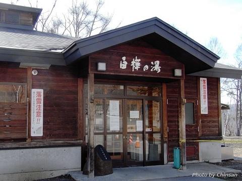 Shirakabanoyu 20160331_03.JPG
