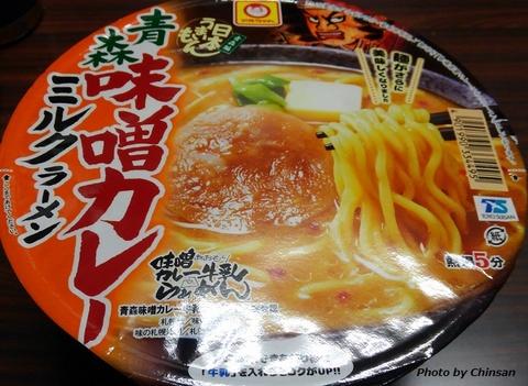 Takatsue 20160124_04.JPG