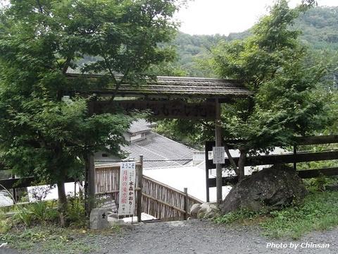 Tsukimachinotaki 20160912_02.JPG