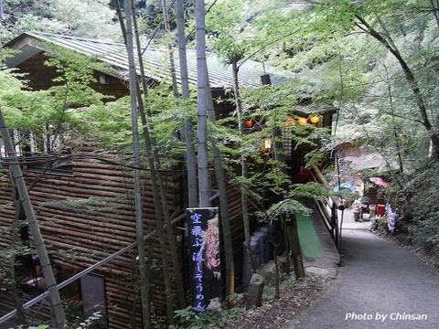 Tsukimachinotaki 20160912_04.JPG