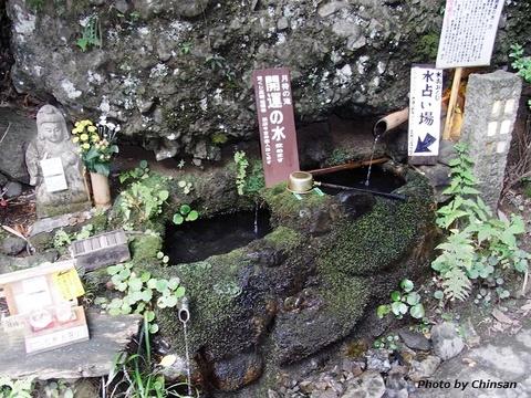 Tsukimachinotaki 20160912_08.JPG