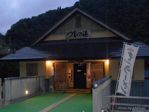 Tsurunoyu 20160820_01.JPG