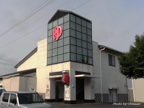Yamanoyu 20160606_01.JPG