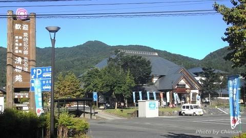 Yanaizu 20160821_01.JPG