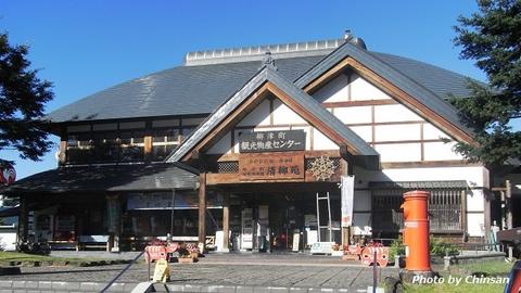 Yanaizu 20160821_02.JPG