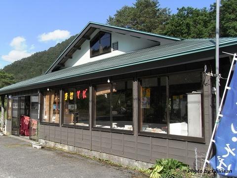 Yokokawanosato 20160618_04.JPG