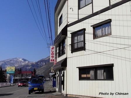 Yoshinoya 20140414_01.JPG