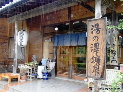 Yunosawa 20160428_04.JPG