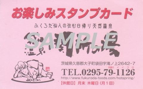 002 (4) - コピー.jpg