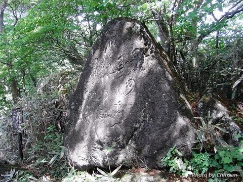 Mt.Tsukuba 20160601_28.JPG