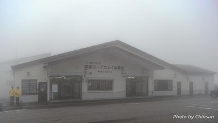 Nasu 20150926_81.JPG