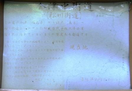 Nasudake 20150624_34.JPG