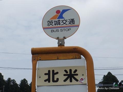 RIMG3494 (2).JPG