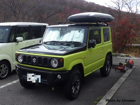 RIMG4673 (2).JPG
