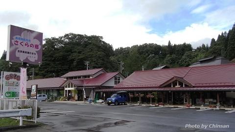 Sakuranosato 20160820_01.JPG