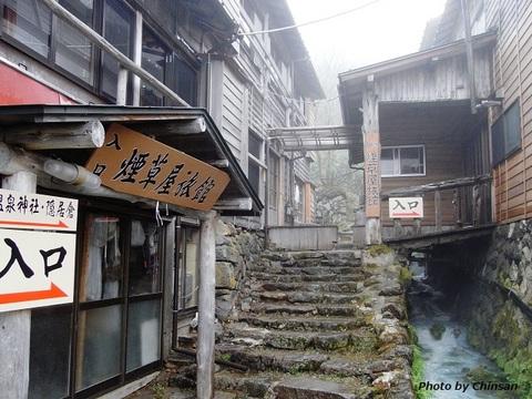 Tabakoya 20160510_01.JPG